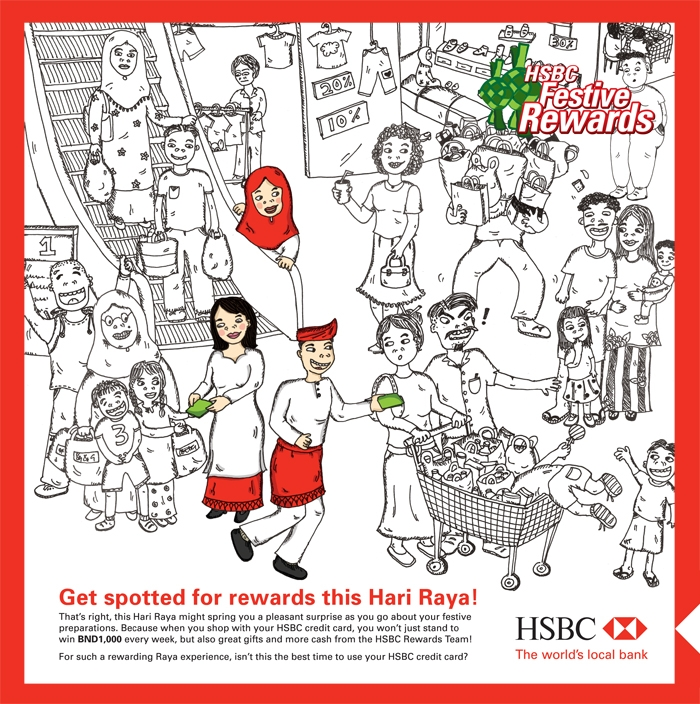 HSBC_print_ad_cartoon_mall_2